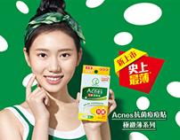 Acnes 品牌產品網站 www.acnes.com.tw