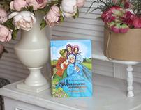 "Illustrations for the ""Little Women"" by L. M. Alcott"