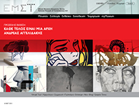 Web Design EMST National Museum of Contemporary Art
