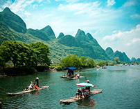 Guilin. Mountains of Pandora