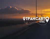 Логотип и бренд-борд для транспортной компании