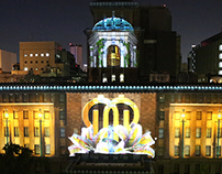 Kanagawa Prefecture in Japan 3D Projection Mapping