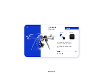单独产品页(single product)
