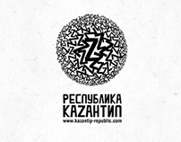 Dramatically different   Kazantip Republic 2011