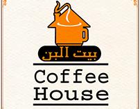 coffee house ( social media )