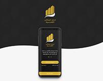 EOM Mobile App