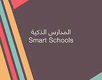 Smart Schools: Logo & Identity