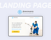 Landing page Pest control | Дезинсекция | Дезинфекция