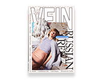 VEIN MAGAZINE No.3