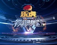江苏卫视——极限勇士片头