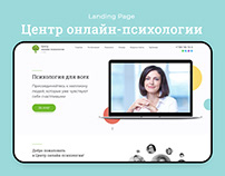 Landing page psychologists online / Лендинг психологи