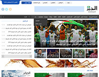Elkhabar | News Portal