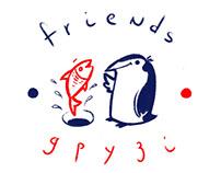 Friends)