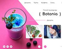 Botania - познай природу еды