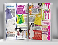 Aquarelle / magazine