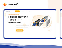 Teplostroy – pipe manufacturers, production