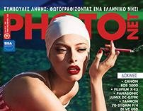 Photonet Magazine Cover #211