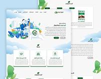 Agro Egypt International   UI/UX & Prototype