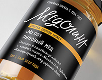 «Medolina», limited edition honey. Logo & packaging