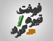 Si47ash TirehGard: A grunge shadowy Persian/Arabic Font