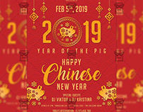 Year of the Pig Flyer - Seasonal A5 Template