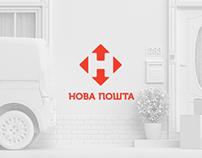 Nova Poshta / website