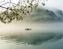 Misty Dongjiang