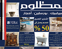 Mazloum - newspaper ads - campaign 2013