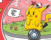 WIP - Pokemon World (crystal ball)