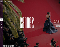 Промо-сайт для рекламного агентства CANNES