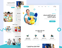 Cleaning Service - Landing page