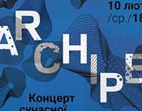 posters / афіші