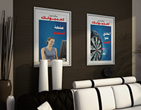 Computek Indoor Posters Campaign