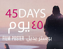 """45 DAYS"" - Film Poster"