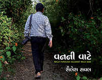 Gujarati Publication Book Title Design