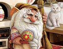 Домовой (house-elf)