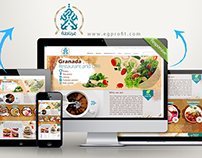 Granada Restaurant Website