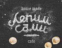 Lepim Sami Cafe