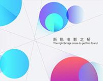 艺恩汇 YIEN Video