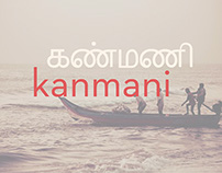 Kanmani: Type Design for Tamil Script