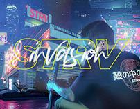 STRV - Invasion