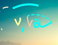 Viva Design Summer Feel