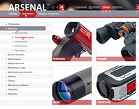 """Web каталог оптики """"ARSENAL"""""""