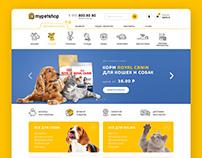 site MyPetShop