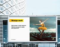 Beeline advertising conceptual design