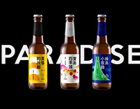 Packaging|Paradise Wheat Craft Beer