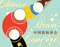 Chinese Drum Concert