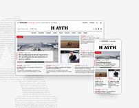 Avgi • News portal redesign