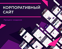 CORPORATE WEBSITE for agency