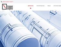 Κατασκευή ιστοσελίδας ftopos.gr